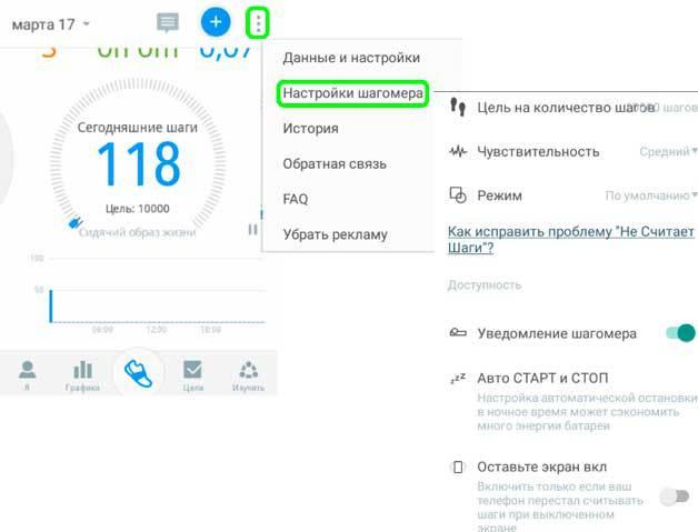 Какой шагомер лучший на Android: рейтинг лучших бесплатных приложений на телефон