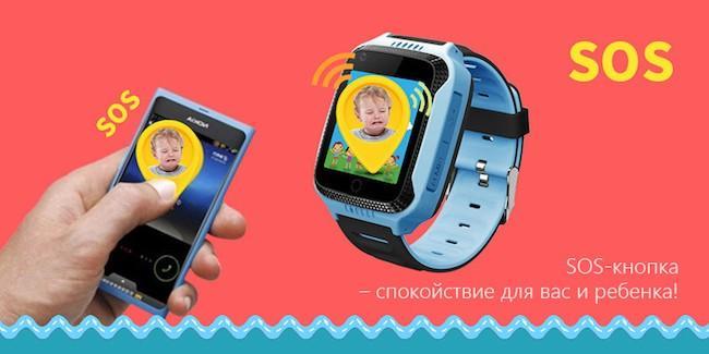 Как выбрать умные часы для ребенка