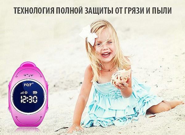 Обзор умных часов smart baby watch w8 (gw300s q520s)