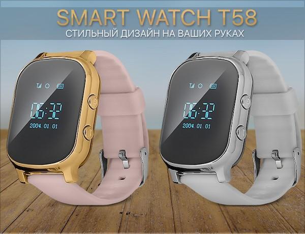 Детские водонепроницаемые часы – ТОП 4 лучших моделей