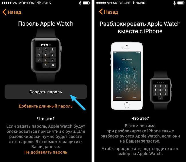Apple watch: настройка и создание пары