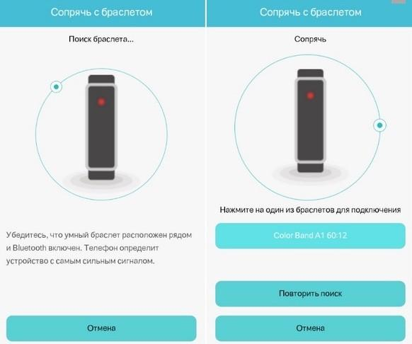 Huawei Honor Band – описание модели