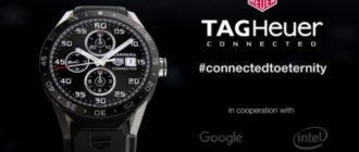 Tag Heuer Connected: обзор самых дорогих часов