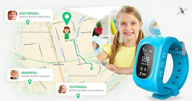 Тариф для детских смарт-часов: выбираем лучший
