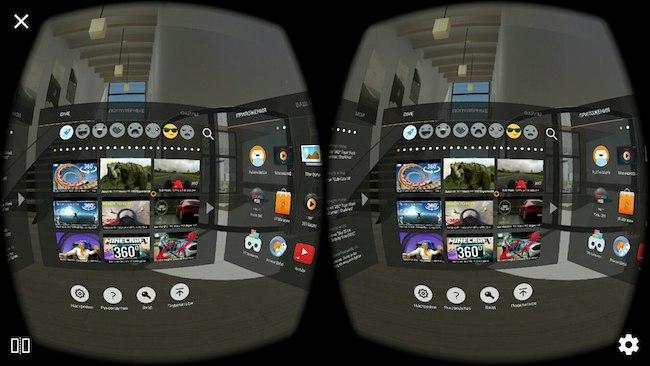 Как пользоваться очками виртуальной реальности для смартфона