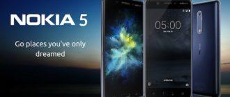 Обзор смартфона Nokia 5 - стильный и недорогой