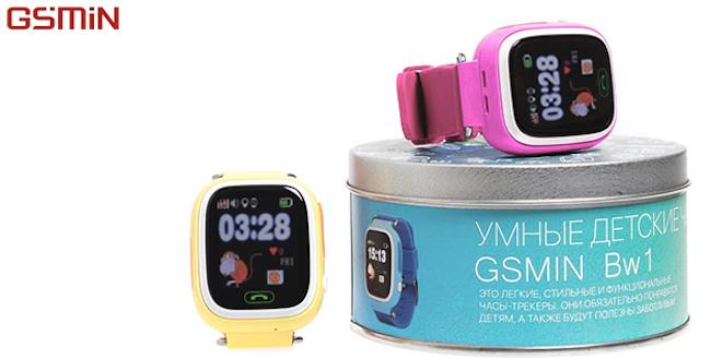 Рейтинг лучших часов с GPS-трекером для детей