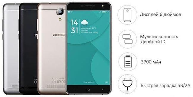 Doogee X7 Pro - обзор бюджетного фаблета с экраном 6 дюймов
