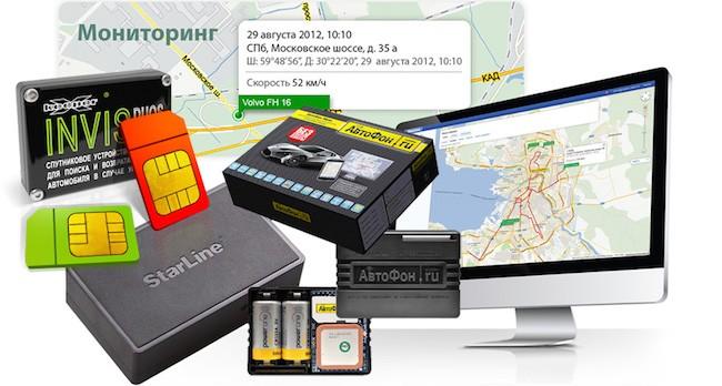 GPS-маяк для машины – рейтинг моделей с отзывами