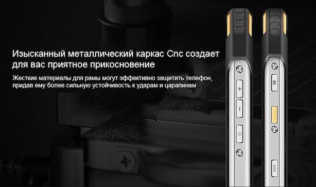 Обзор Blackview BV6000: неубиваемый телефон с защитой IP68