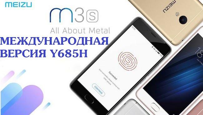 Обзор смартфона Meizu 15 Lite (M15)