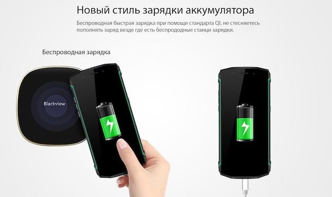 Обзор защищенных смартфоновBlackview BV5800 и Blackview BV5800 Pro
