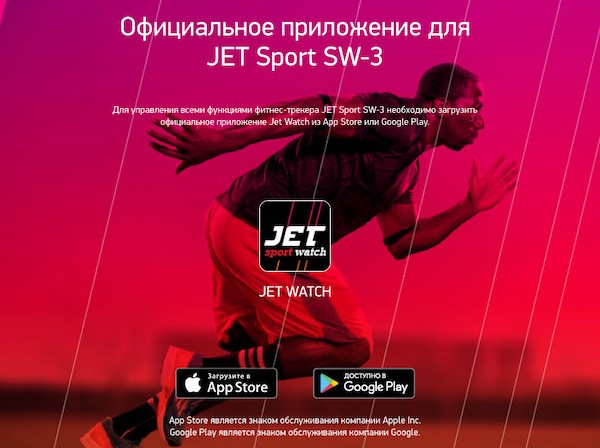 Часы для фитнеса JET Sport SW3 – обзор с отзывами