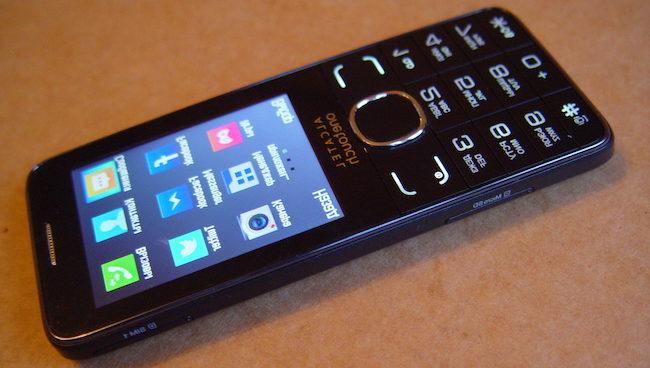Кнопочные телефоны с хорошей камерой