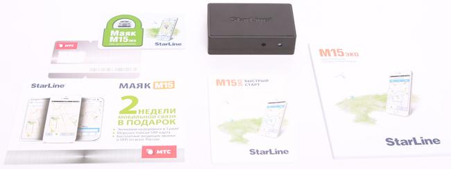 Обзор GPS маяка Starline М15 и М15 ЭКО