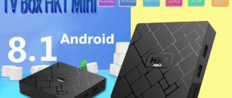 Обзор Андроид-приставки HK1 mini для телевизора