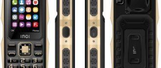 Телефон Inoi 246Z: обзор, характеристики, цена