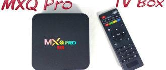 ТВ-бокс MXQ Pro 4K – характеристики, настройка, подключение