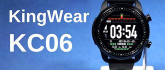 Обзор смарт часов Kingwear KC06 с 4G интернетом