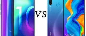 Huawei P30 Lite против Honor 10