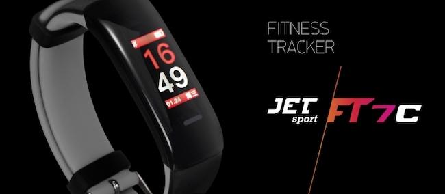 Обзор фитнес-трекера Jet Sport FT 7C