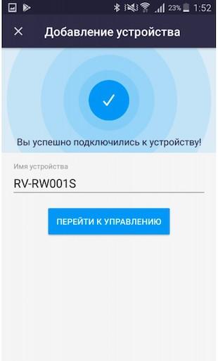 Роботы-мойщики окон Redmond RV RW001 и Redmond RV RW001S