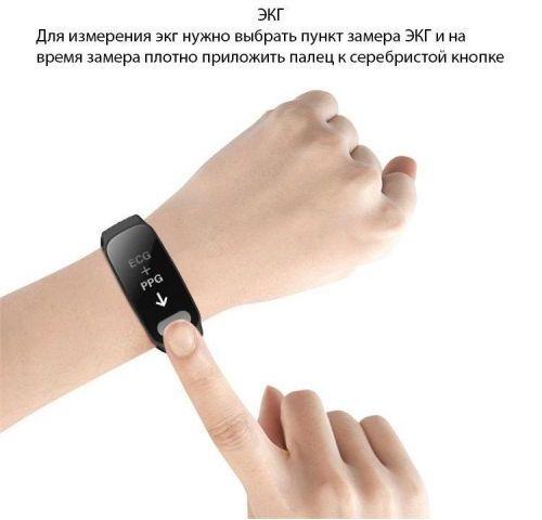 Фитнес-браслет GSMIN WR11 с измерением давления и пульса