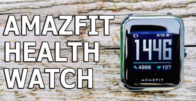 Обзор смарт часов Amazfit Health Watch