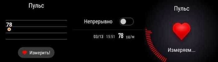 Обзор смарт часов Xiaomi Amazfit Stratos 2 и 2S