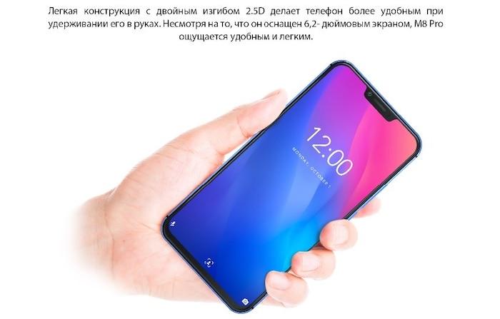 Обзор смартфон Vernee M8 Pro с NFC и беспроводной зарядкой