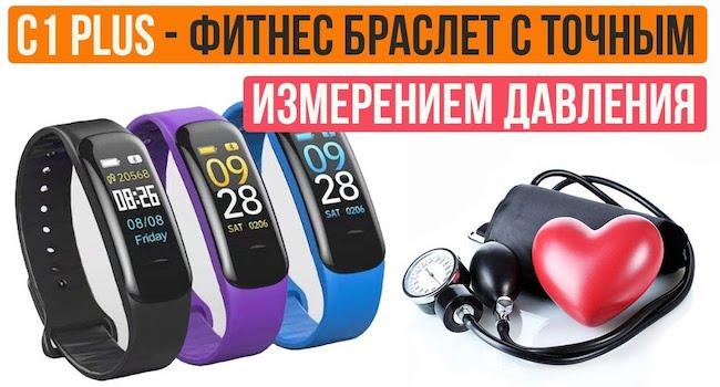 Обзор фитнес-браслета GSMIN WR12