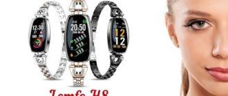 Lemfo H8 - Смарт часы для женщин