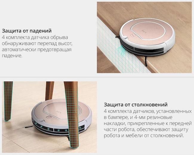 Обзор ilife v50 pro - лучший бюджетный робот пылесос с функцией памяти