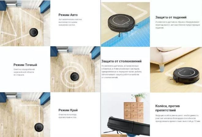 Обзор робота-пылесоса iLife V3S Pro
