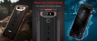 Смартфон Cubot Quest - IP68, NFC, 4/64Gb