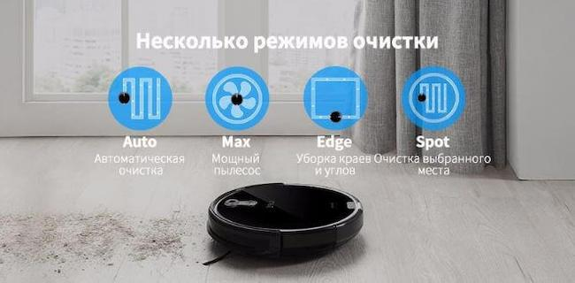 Обзор робота-пылесоса ILIFE A8 с технологией I-Voice и камерой
