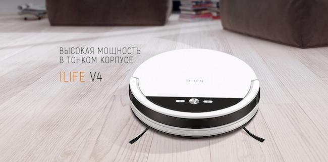 Обзор робота-пылесоса ilife v4