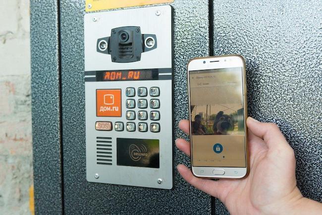 Как открыть домофон телефоном с NFC - Ключ от домофона в телефоне NFC