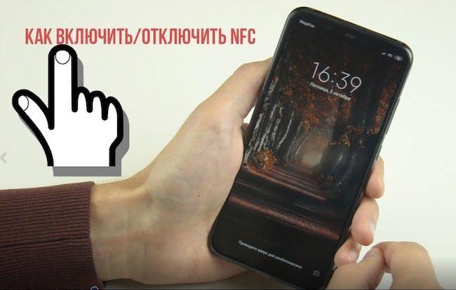 Как включить и настроить NFC на Xiaomi (Android Pay) - Как пользоваться, как привязать банковскую карту и как оплачивать
